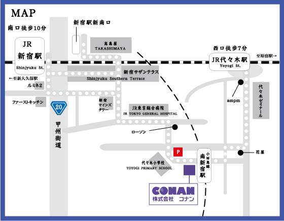 イベント・映像制作!! 株式会社コナン